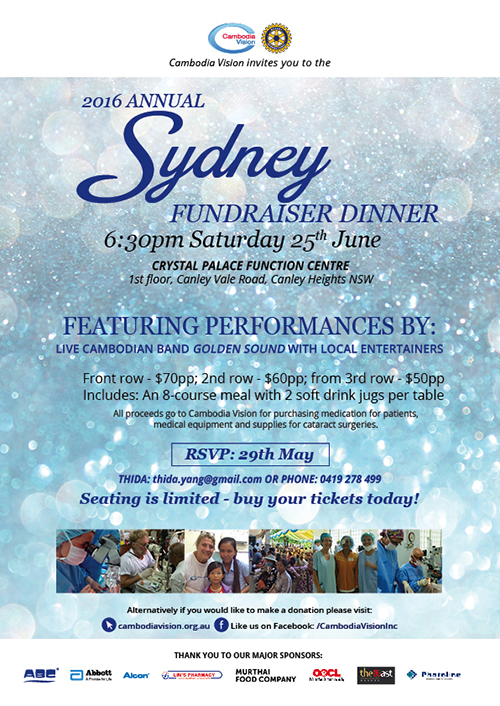 2016 CV fundaiser invitation SYDNEY